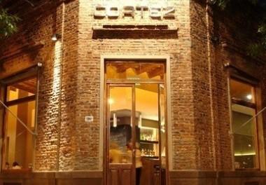 Cort Z Calle 44 1102 La Plata Reservas En Resermap