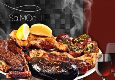 El Salmon II