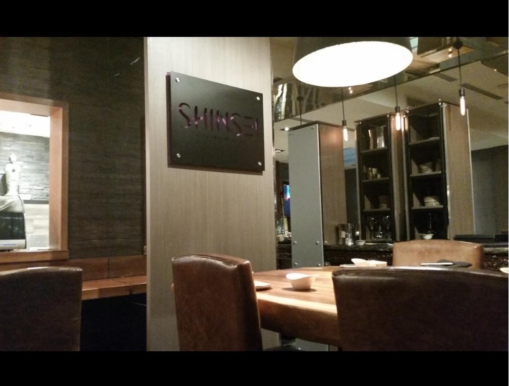 Shinsei - Renaissance Hotel