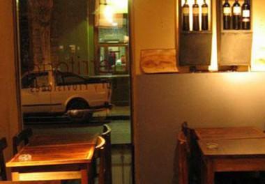 Territorio Bar y Provisiones