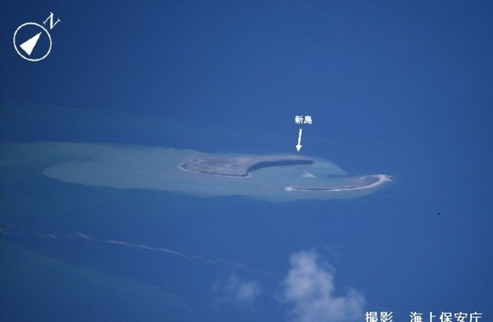 An image of the newly formed crescent-shaped island.