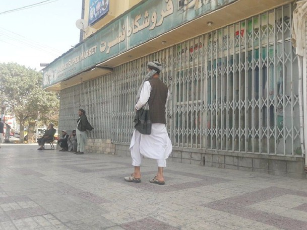 The streets of Mazar-e-Sharif are empty after the Taliban takeover. Women and girls stay inside their houses.