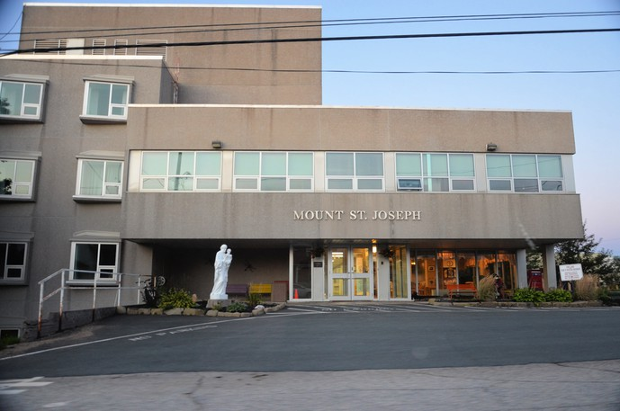 Miramichi city council has approved a $25,000 per-floor contribution, up to $50,000, to the former Mount St. Joseph Nursing Home's housing project. The building's top two floors are being converted to living spaces for students and temporary workers.