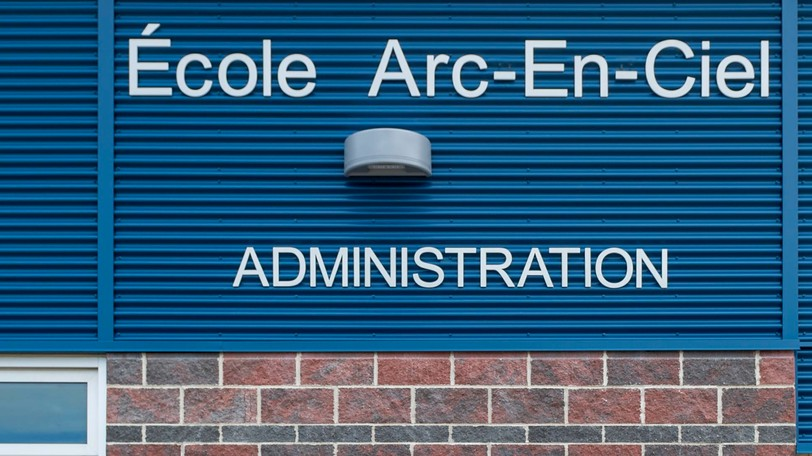 Ecole Arc-En-Ciel in Oromocto closed Monday due to a case of COVID at the school.