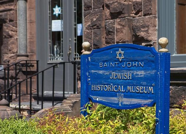 The Saint John Jewish Historical Museum is hosting its eighthannual Saint John Jewish Film Festival online.