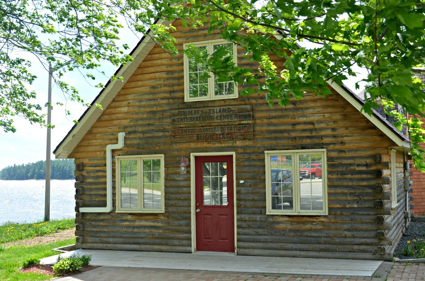 The Friends of Beaubears Island, which manages the interpretive centre on the mainland in Nelson, is seeking new board members for the finance, risk management, and personnel committees.
