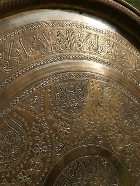 Antique Berber Moroccan Brass Tray Table Late 19th C