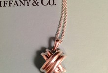 Tiffany & Co Sterling Silver Signature X Pendant Necklace
