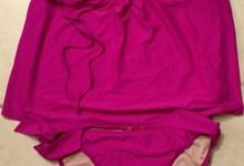 Maternal America Maternity Orchid Tankini 2 Piece Swimsuit