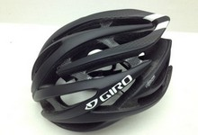 2013 Giro Atmos Bike Helmet W/roc Loc 5 Matte White Medium