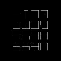 Hexaglyphics