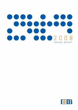 التقرير السنوي 2008