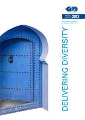 التقرير السنوى 2012 | إنجليزى