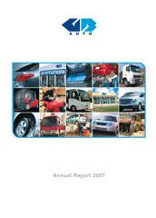 التقرير السنوى 2007 | إنجليزى