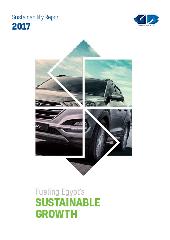تقرير الاستدامة 2017| إنجليزى