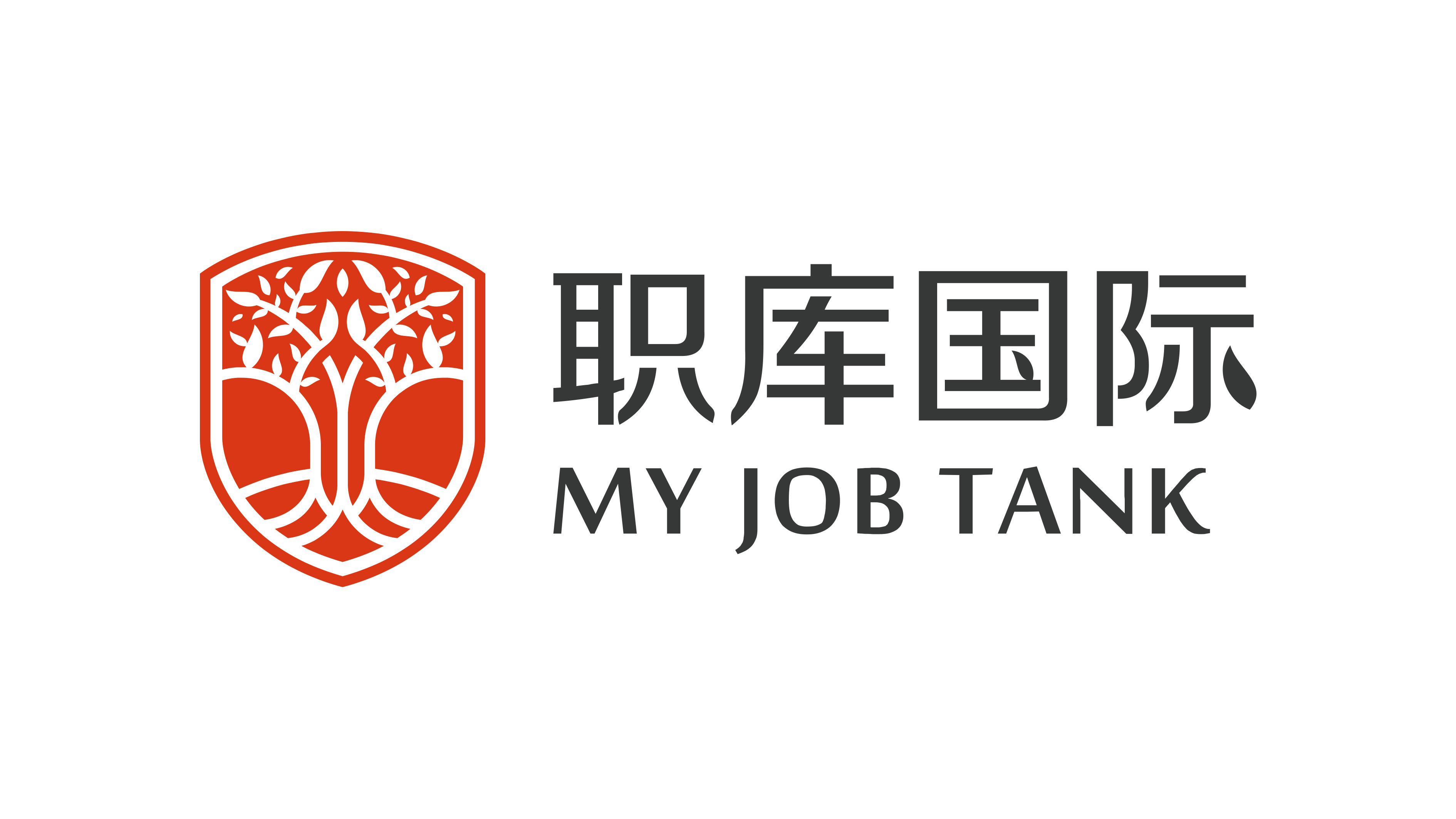 Asset Management Intern - My Job Tank - Career Page