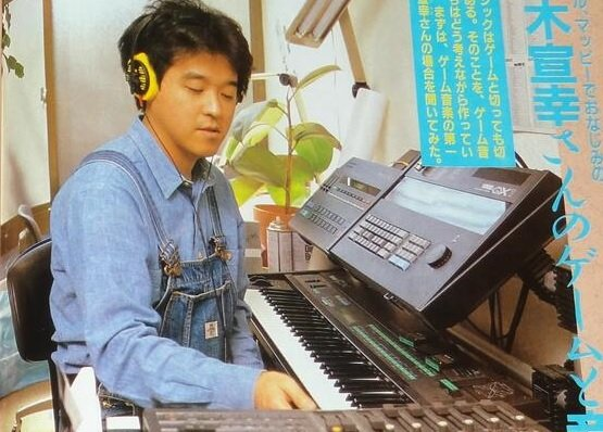 Nobuyuki Ohnogi, pictured here in the June 1986 issue of BEEP magazine. Among his friends, he was remember for his slightly odd penchant for overalls.