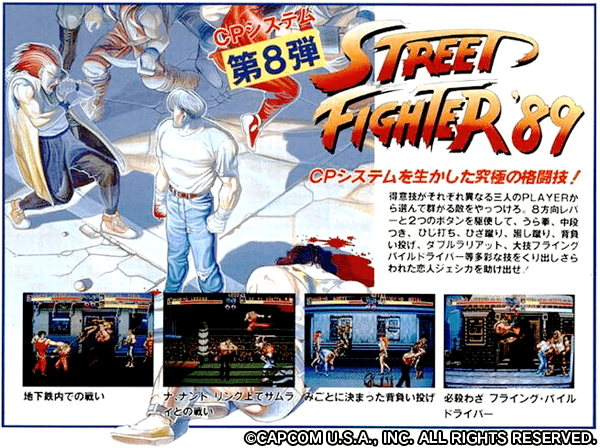 *No really, the working title was Street Fighter '89