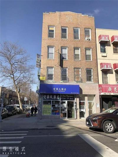 5724 7TH AVE # 2FL, Brooklyn, NY 11220 - Photo 1