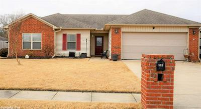 503 NECTARINE ST, Austin, AR 72007 - Photo 1