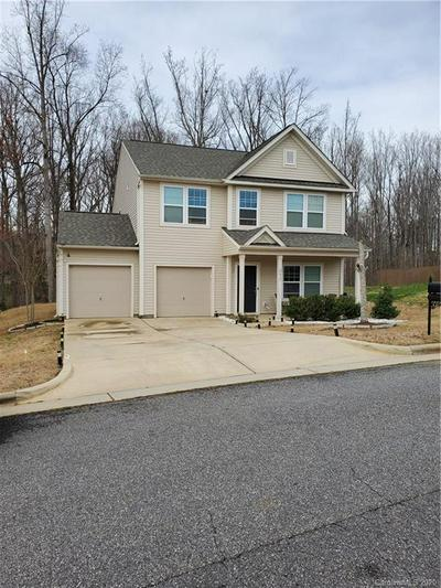 2617 ANDES DR, STATESVILLE, NC 28625 - Photo 2