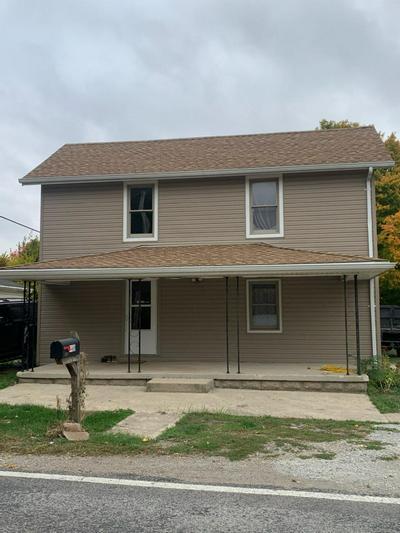 4469 KITE RD, Urbana, OH 43078 - Photo 1