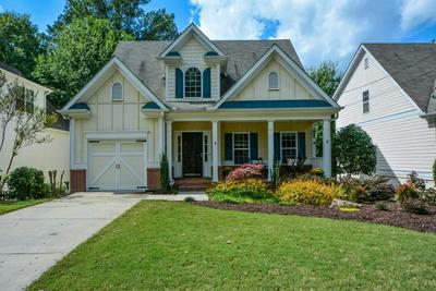 1818 DUPONT AVE NW, Atlanta, GA 30318 - Photo 1
