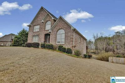 5486 SOMERSBY PKWY, PINSON, AL 35126 - Photo 2