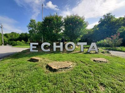LOT 19 & 20 SMOKY MOUNTAIN WAY, Sevierville, TN 37876 - Photo 2