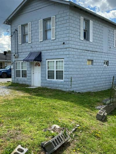 560 OLD 25 E, Barbourville, KY 40906 - Photo 2