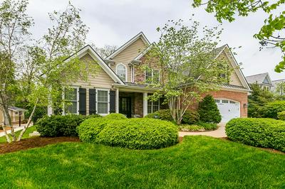 3741 HORSEMINT TRL, Lexington, KY 40509 - Photo 1