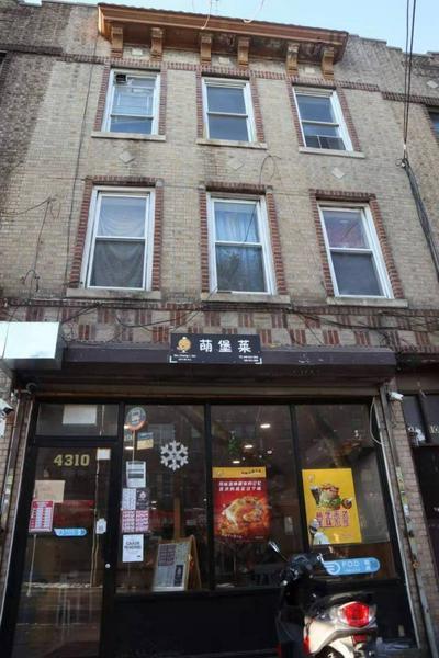 4310 8TH AVE, BROOKLYN, NY 11232 - Photo 1