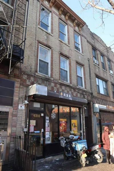 4310 8TH AVE, BROOKLYN, NY 11232 - Photo 2