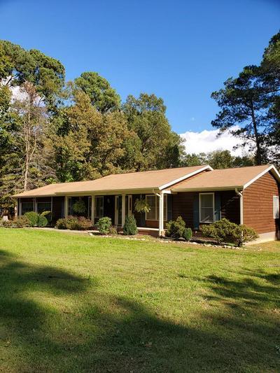 103 COLLEGE RD, Blackstone, VA 23824 - Photo 1