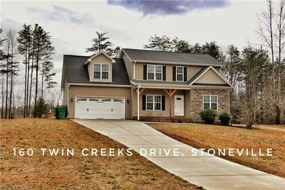 160 TWIN CREEKS DR, Stokesdale, NC 27357 - Photo 1