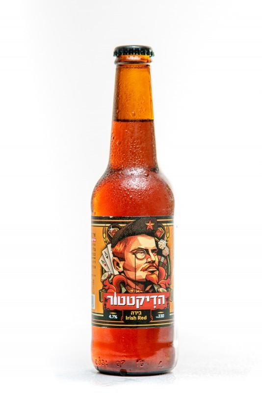 The Dictator Irish Red Ale