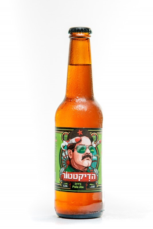 The Dictator Pale Ale