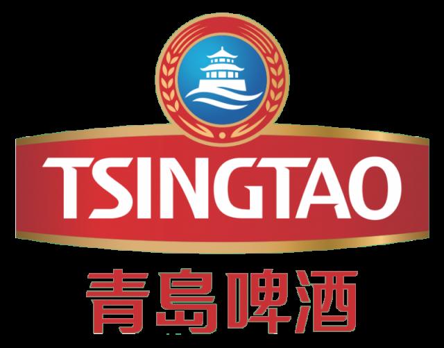 Tsingtao Stout