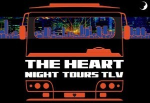 Tel Aviv - Be Part of the Heart - Bar Crawl