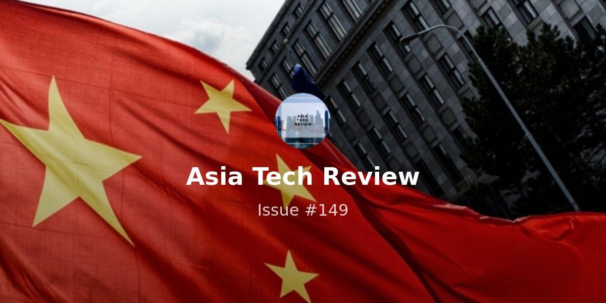 Asia Tech Review 20 April 2020 Revue