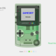 Animated Gameboy in CSS