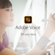 Adobe Voice Video Creation App Launches on iPhone