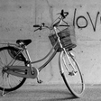 5 reasons we love biking
