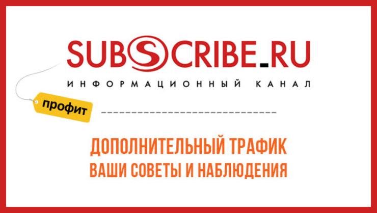 Европейские прокси для Яндекс.Маркет