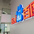 Baidu: A Beginner's Guide