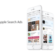 The Performance Marketer's Guide to Apple Search Ads