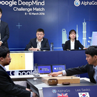 DeepMind's AlphaGo is secretly beating human players online | New Scientist