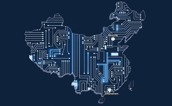 China's Tech Innovation Centers