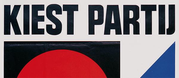 Detail uit een PvdA-verkiezingsposter uit 1963, CC-BY.