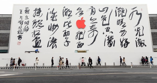 Why Apple Is Losing Its Shine in China